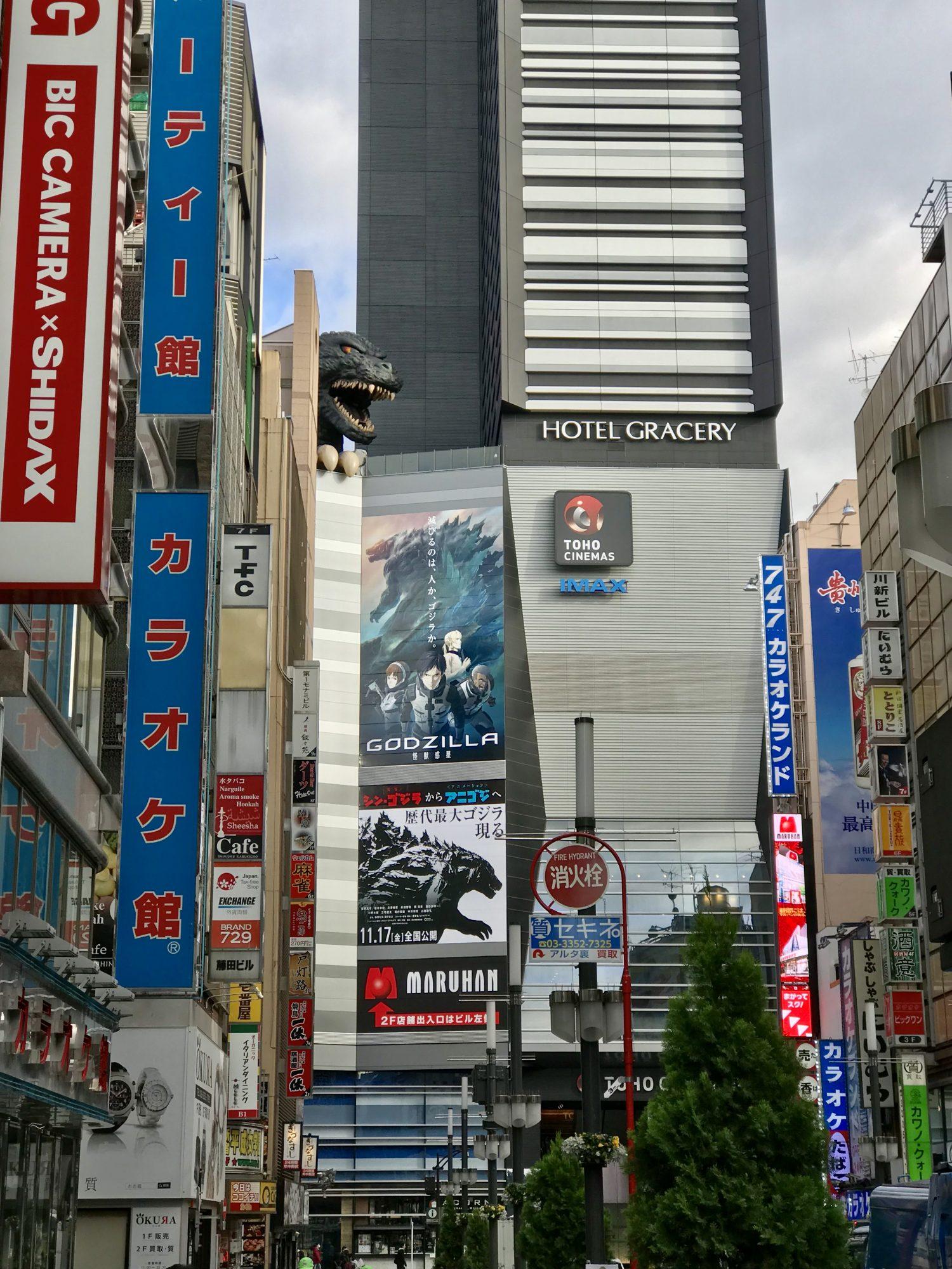 新宿東宝ビルとゴジラ